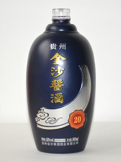 蓝色喷釉烤花瓶