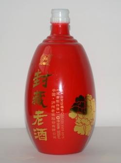 仿陶喷釉烤花瓶