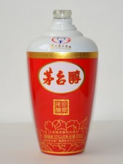 茅台酒瓶定制高档喷釉烤花玻璃酒瓶