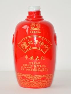 泸州老酒坊酒瓶