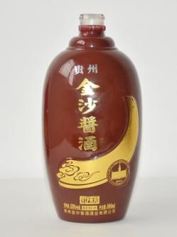玻璃烤花喷釉瓶
